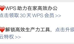 Screenshot_2020-02-11-14-47-53-248_微信.png